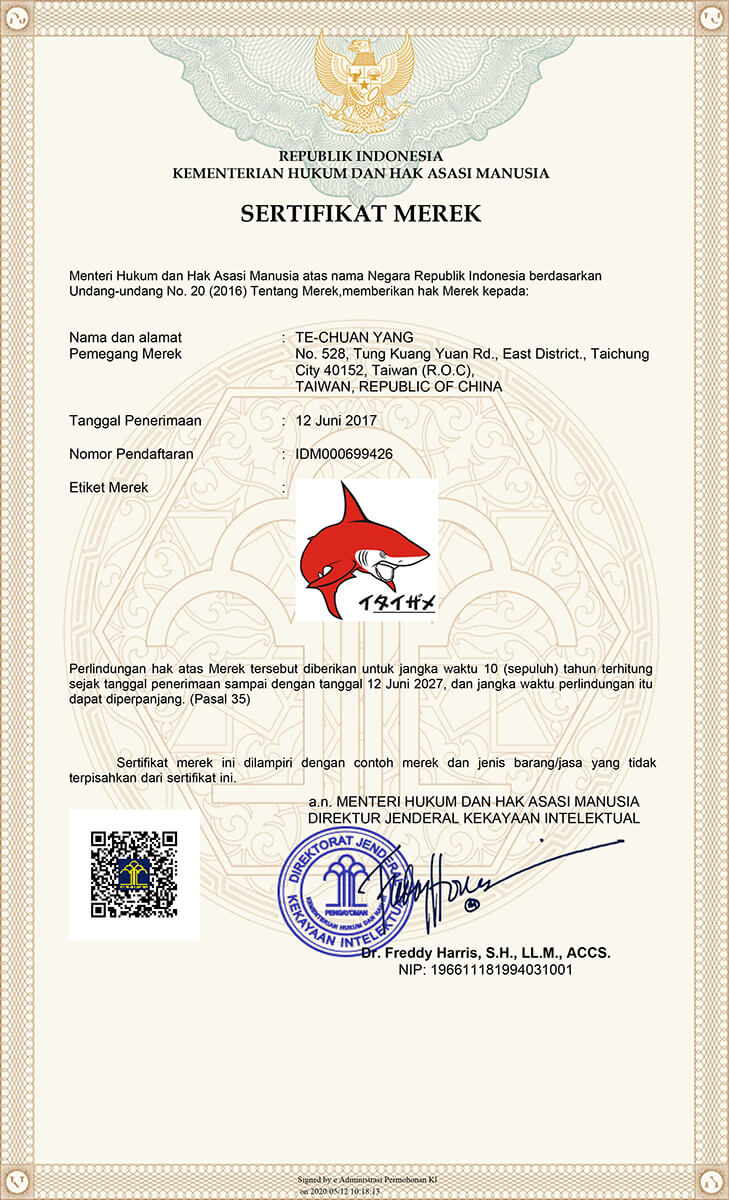 proimages/index/印尼商標證書-Indonesia-Trademark-Certificate.jpg