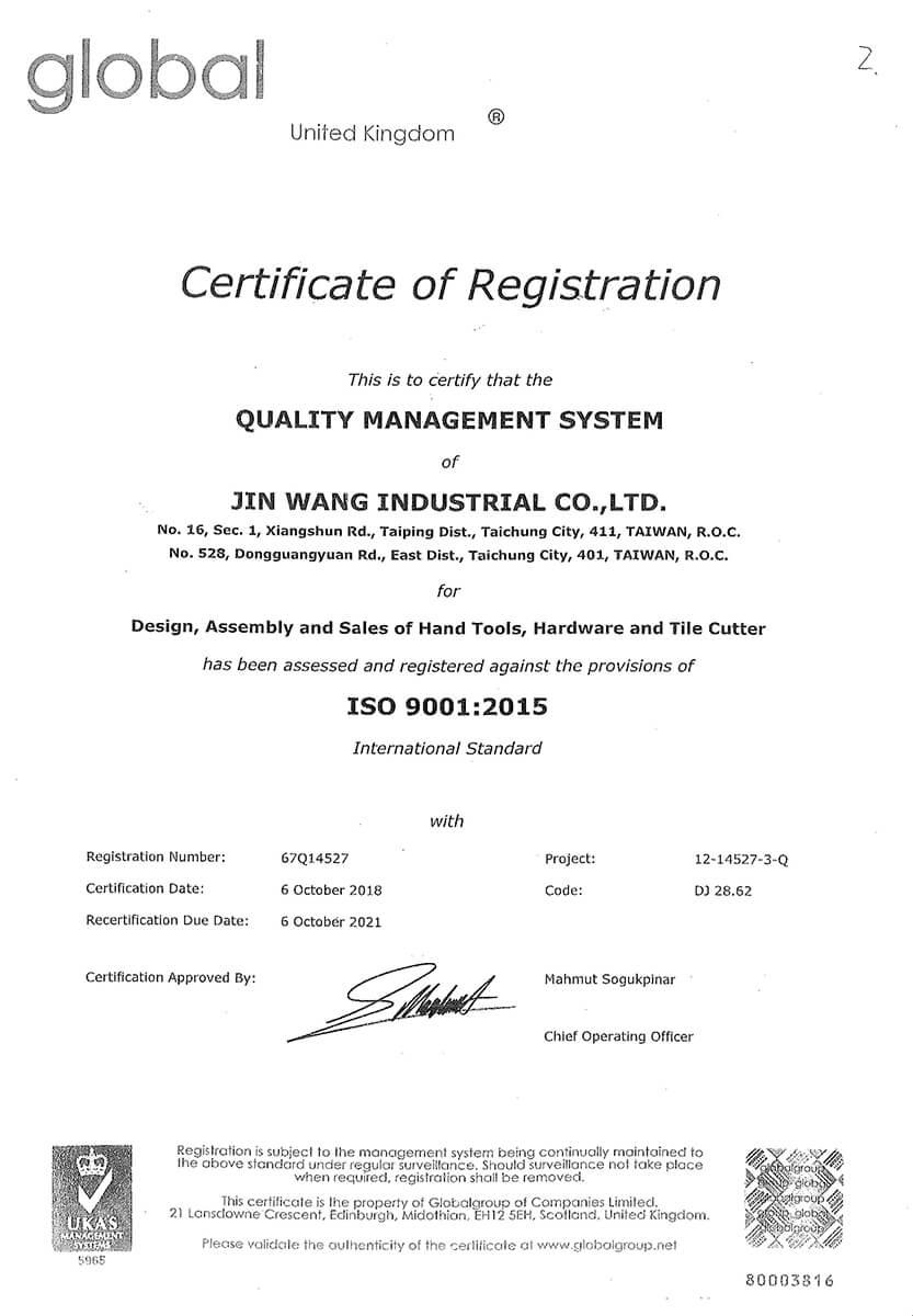 proimages/index/英國-ISO9001_2015-UK-ISO9001_2015.jpg