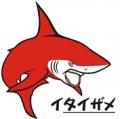 歡慶雙十 鯊魚牌百貨週年